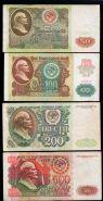 50,100,200,500 рублей 1991-1992гг. ПЕРЕХОДНЫЙ ПЕРИОД СССР-РОССИЯ