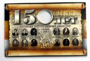 """Капсульный буклет """"150 лет Русскому историческому обществу"""" 5 рублей 2016 год"""