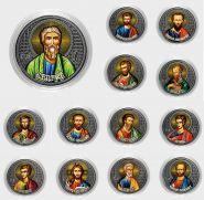 25 рублей,цветная эмаль, серия АПОСТОЛЫ ИИСУСА ХРИСТА, набор 13шт