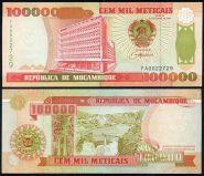 Мозамбик 100000 метикал 1993 UNC ПРЕСС ИЗ ПАЧКИ