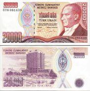 Турция 20000 лир 1970 (1995) UNC ПРЕСС ИЗ ПАЧКИ