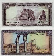 Ливан 10 ливров 1986 UNC ПРЕСС