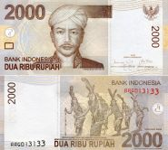 Индонезия 2000 рупий 2009 (2012) UNC ПРЕСС