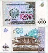 Узбекистан 1000 сум 2001 UNC ПРЕСС