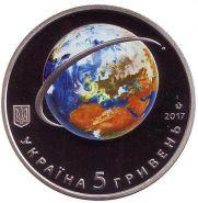 Украина 5 гривен 2017 г. (60 лет запуска первого спутника земли)