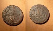 5 копеек 1776 г. ЕМ. Екатерина II. Екатеринбургский монетный двор