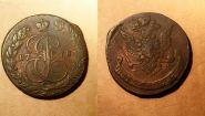 5 копеек 1778 г. ЕМ. Екатерина II. Екатеринбургский монетный двор
