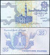 Египет - 25 Пиастров 2006 UNC