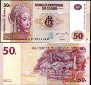 Конго 50 Франков 2007 UNC