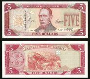 Либерия 5 долларов 2016 UNC