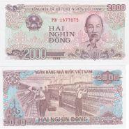 Вьетнам - 2000 Донг 1988 UNC