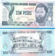 Гвинея - Бисау - 100 Песо 1990 UNC