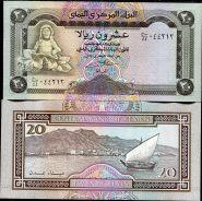 Йемен - 20 Риалов 1995 UNC