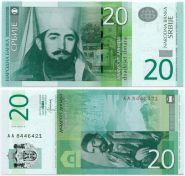 Сербия - 20 динар 2013 UNC