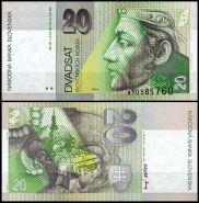 Словакия - 20 Крон 2004 UNC