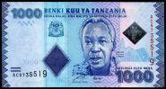 Танзания 1000 шиллингов 2015 пресс UNC
