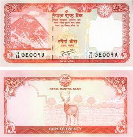 Непал 20 рупий 2012-2013 пресс UNC
