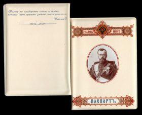 Обложка для паспорта 7