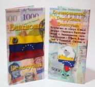 БУКЛЕТ для купюр ВЕНЕСУЭЛЫ (на 12 вкладышей) от 2 до 20000 БОЛИВАРОВ. ДИЗАЙН 1