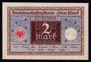 Германия 2 марки 1920 UNC пресс КОРИЧНЕВАЯ. ОТЛИЧНАЯ ЦЕНА