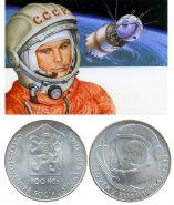 100 крон монета Чехословакия, СЕРЕБРО (полет в космос Гагарина) 1981 год