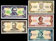 РЕДКОСТЬ!!! Украина 1-2-5-10-20 гривен 1992 год (Гетьман) 5шт аUNC