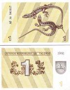 Литва 1 Талонас 1991 UNC
