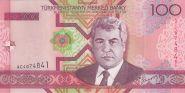 Туркменистан - 100 Манат 2005 UNC
