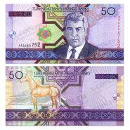 Туркменистан - 50 Манат 2005 UNC