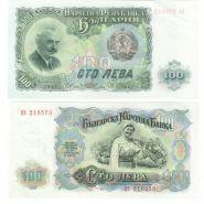 Болгария - 100 Лев 1951 UNC