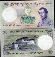 Бутан - 10 Нгултрум 2013 UNC