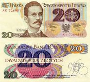 Польша - 20 Злотых 1982 UNC