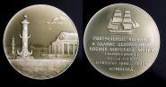 Медаль ЛМД Ростральные Колонны и Здание Центр Военно-Морского Музея алюм, лак 53 мм