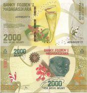 Мадагаскар 2000 ариари 2017 UNC ПРЕСС ИЗ ПАЧКИ