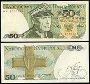 Польша - 50 Злотых 1986-88 UNC