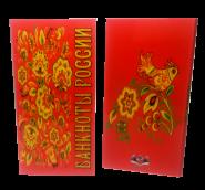 БУКЛЕТ 170х85 «Банкноты России» Хохлома Красный фон+мелкие цветы (на 2 вкладыша). 7БК170Х85-Ф2-02-019