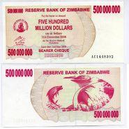 Зимбабве 500.000.000 (500000000) долларов 2008 год UNC
