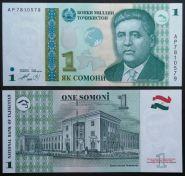 Таджикистан 1 Сомони 1999 - 2010 UNC