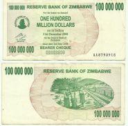 Зимбабве - 100 Млн Долларов 2008 VF
