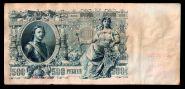 Российская Империя 500 рублей 1912 год НИКОЛАЙ 2 ХОРОШАЯ