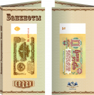 Буклет «Банкноты СССР» 1 рубль. Артикул: 7БК-155Х80-Ф10-01-001