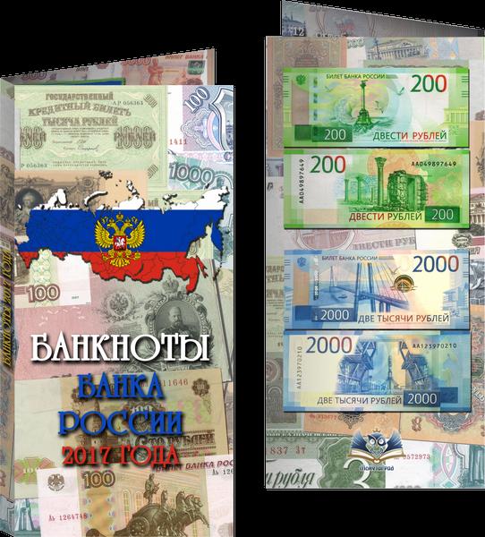 Магазин нумизматики в ставрополе картинки деньги гривны