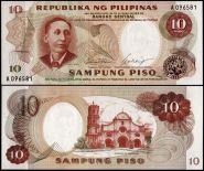 Филиппины - 10 Песо 1978 - 85 UNC