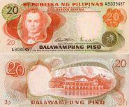 Филиппины - 20 Песо 1970 UNC