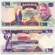 Замбия 50 Квача 1980 - 88 UNC