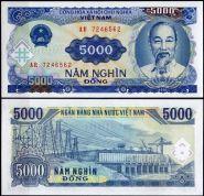 Вьетнам - 5000 Донг 1991 UNC