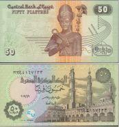 Египет - 50 Пиастров 2017 UNC