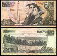 Северная Корея - 50 Вон 1992 UNC