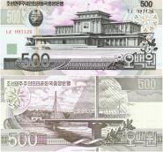 Северная Корея - 500 Вон 2007 UNC