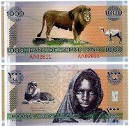Сомалиленд / Сомали / 1000 шиллингов 2006 года UNC, пресс НЕЧАСТАЯ КУПЮРА